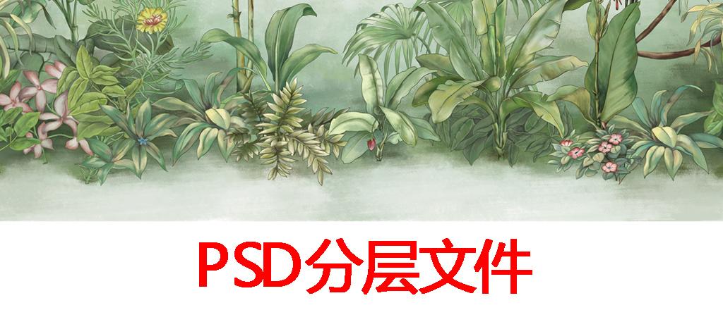 手绘植物芭蕉树西洋画电视背景墙图片设计素材 高清psd模板下载 639.91MB 手绘电视背景墙大全