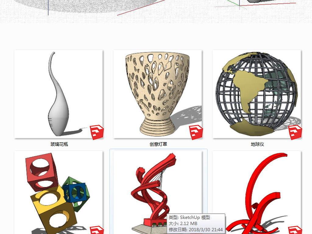 植物叶子雕塑模型图片