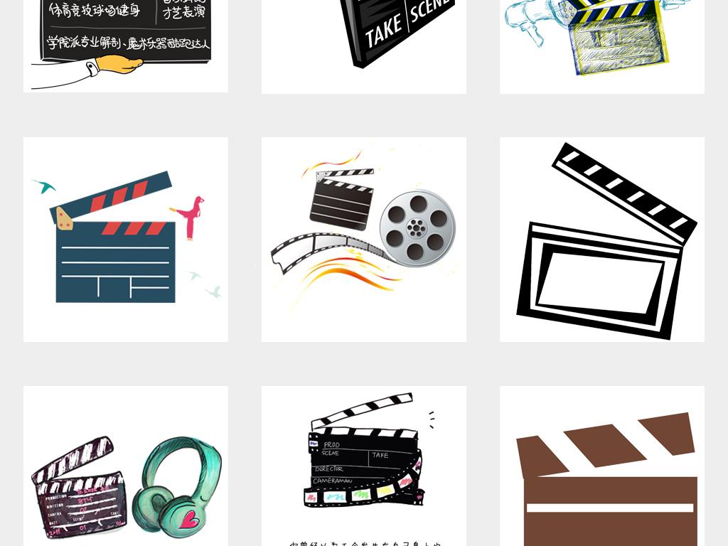 卡通手绘电影影视打板器场记板电影胶带胶片海报png素材