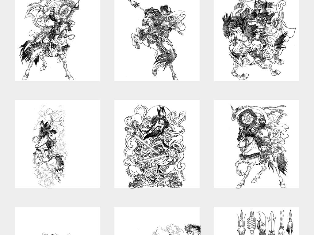 中式线描古代武将古风人物插画人物兵器png素材
