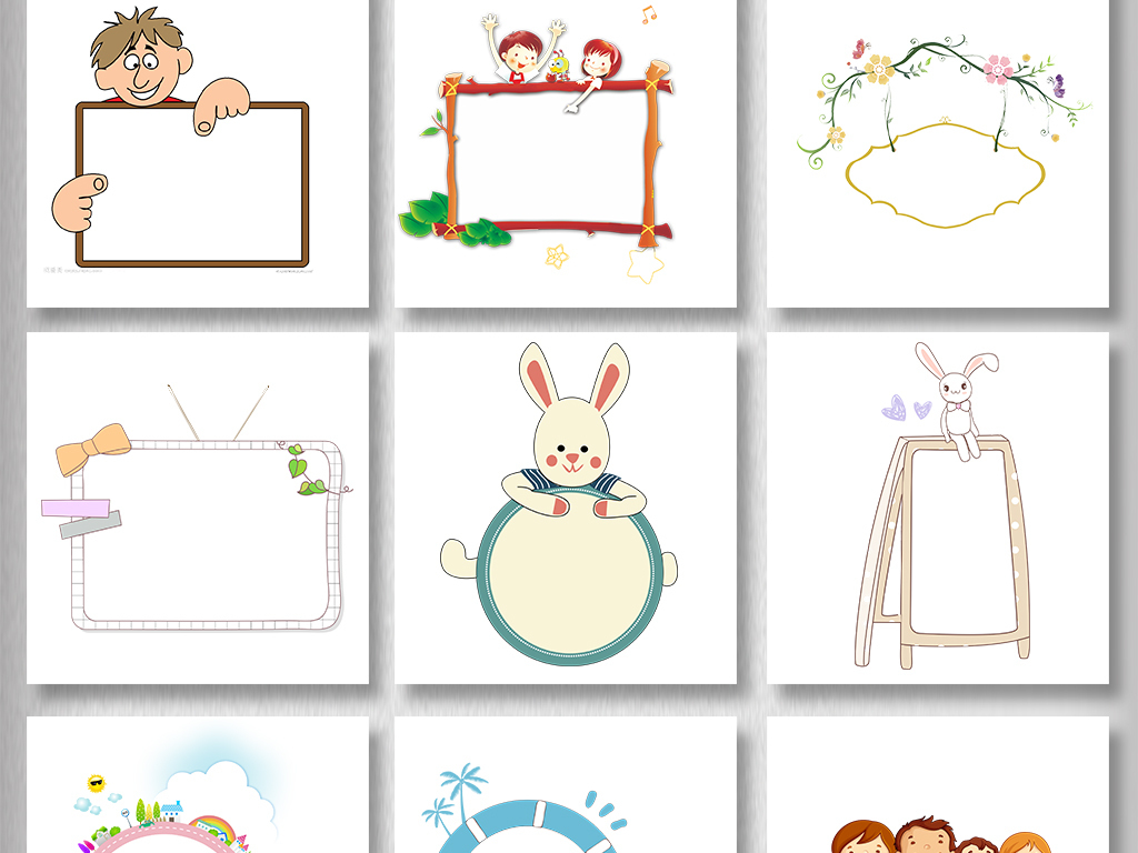 文本框ppt图表对话框png免抠对话框可爱手绘