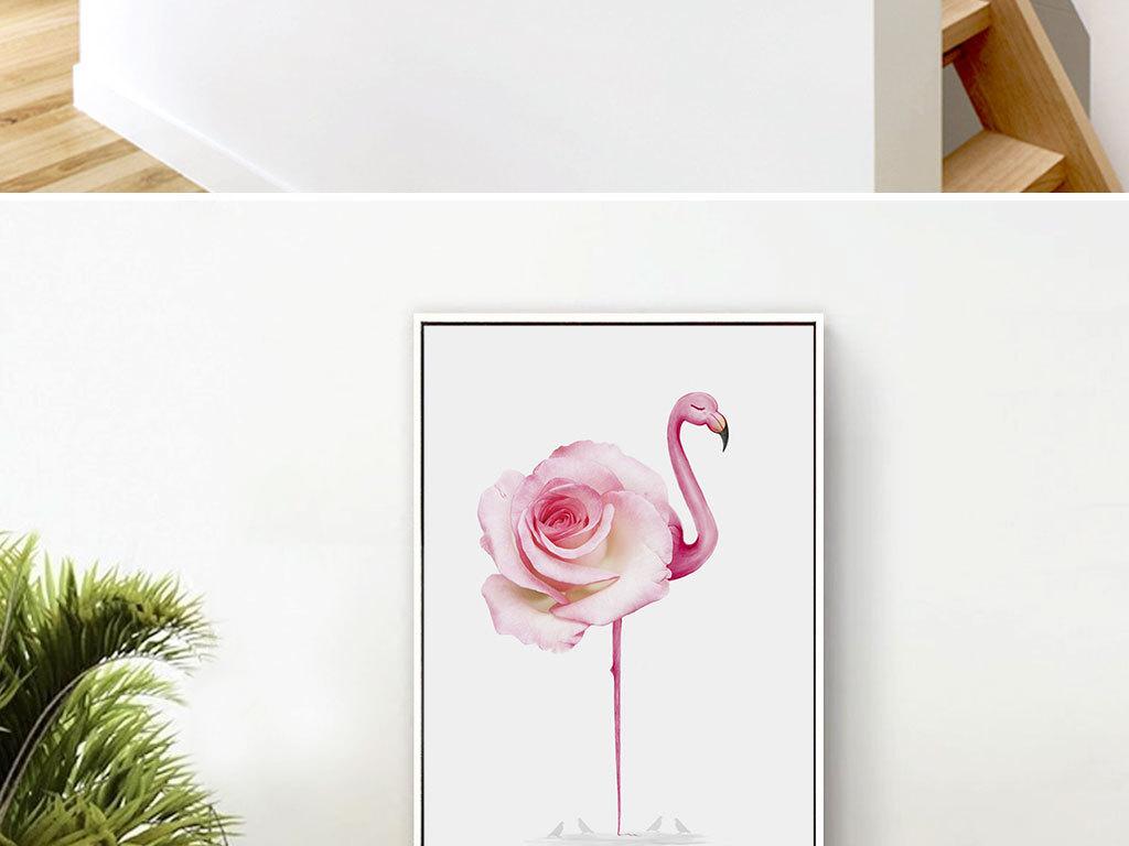 北欧简约手绘花朵火烈鸟装饰画