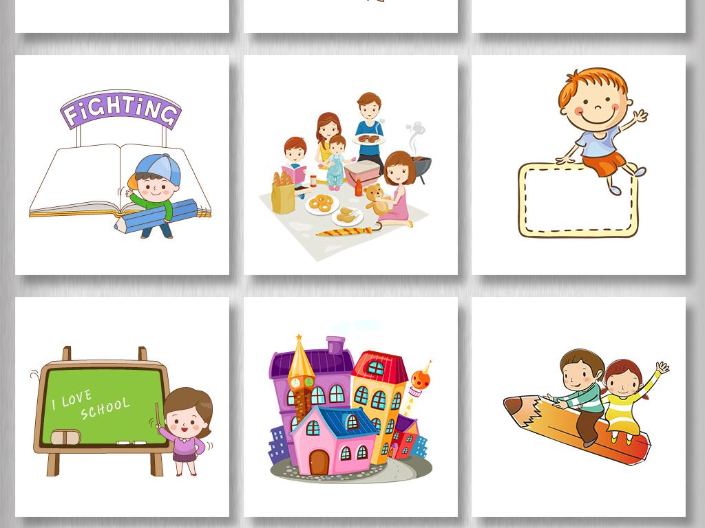 可爱卡通书本儿童读书学习幼儿园矢量素材