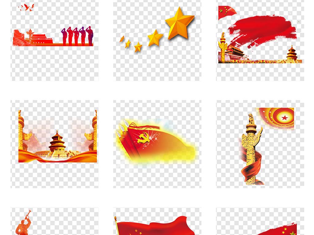 中国国旗天安门人民大会堂两会军人背景素材
