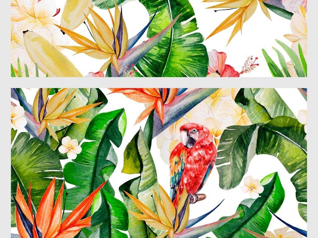 森系手绘水彩绿色植物叶子棕榈芭蕉枫叶素材
