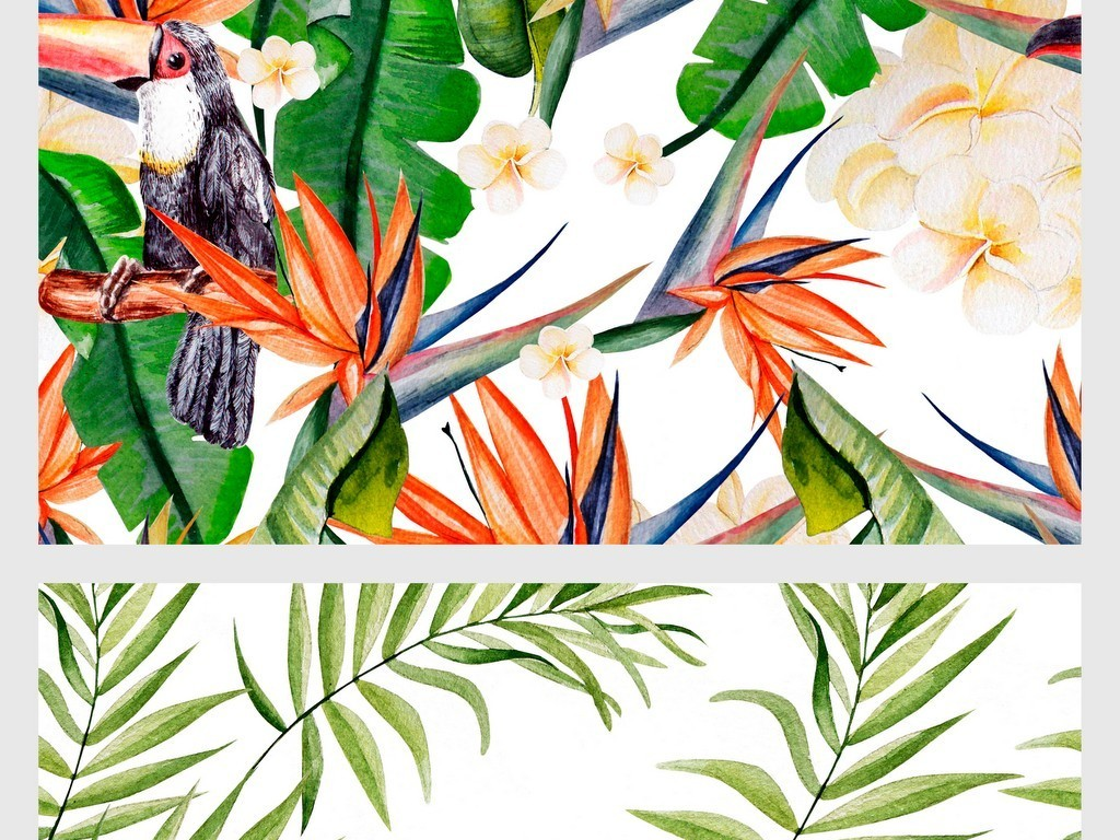 png叶子手绘叶子水彩枫叶素材绿色植物叶子水彩叶子手绘森系棕榈水彩