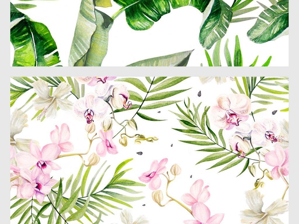 设计元素 自然素材 树叶 > 森系手绘水彩绿色植物叶子棕榈芭蕉枫叶