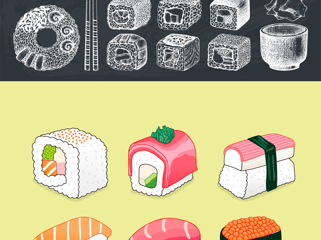 5eps手绘寿司日式料理美食矢量素材