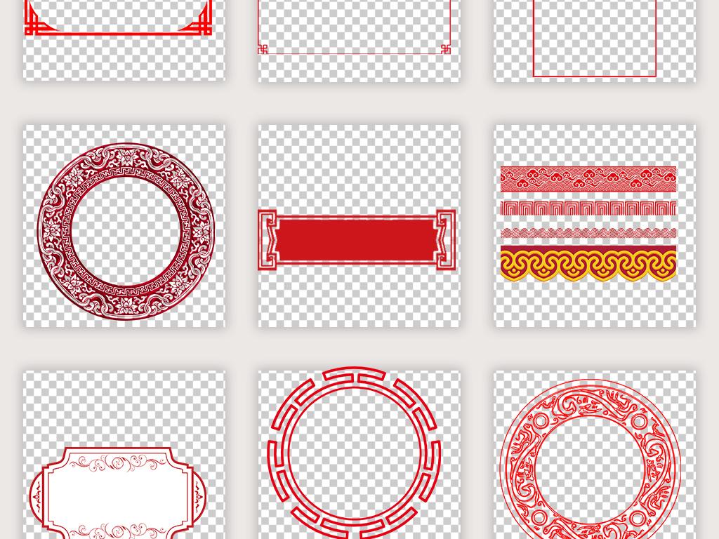 中式边框中式古典花纹图片