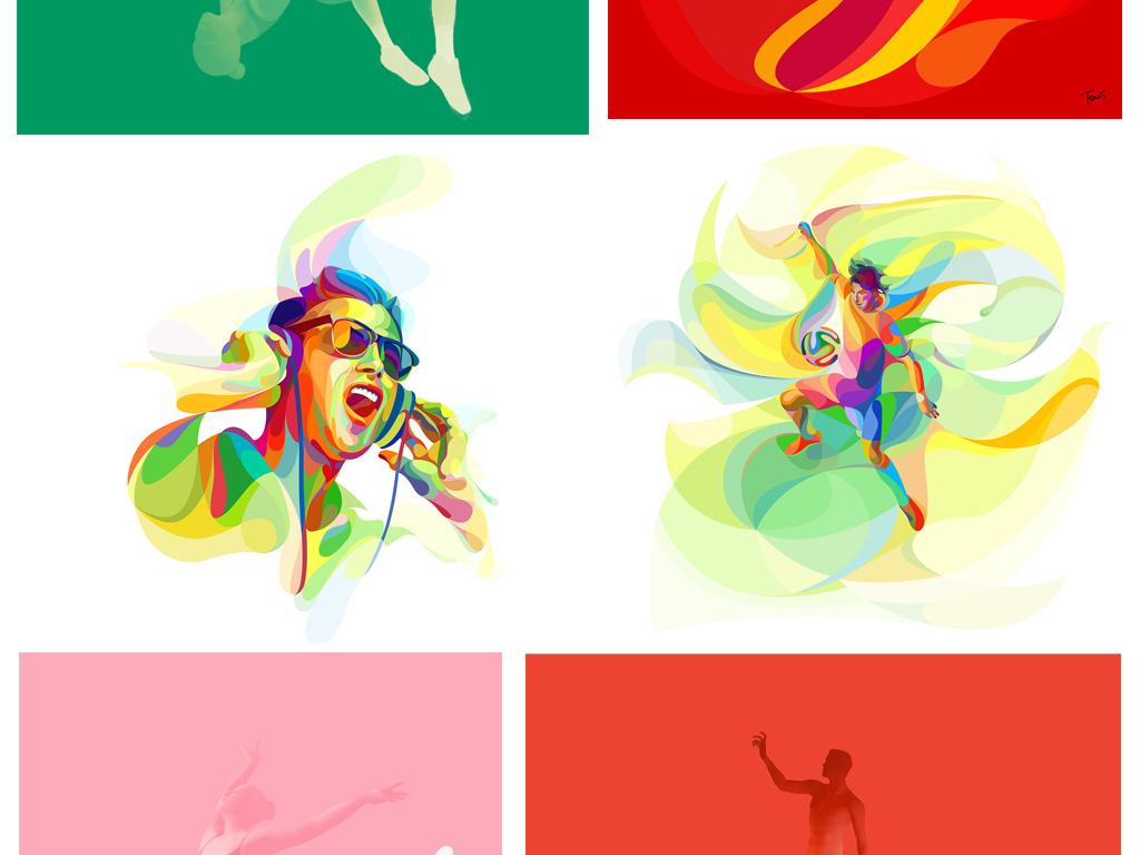 跳舞舞蹈演员音乐手绘插画时尚体操跑步乒乓球篮球跳高网球羽毛球人物
