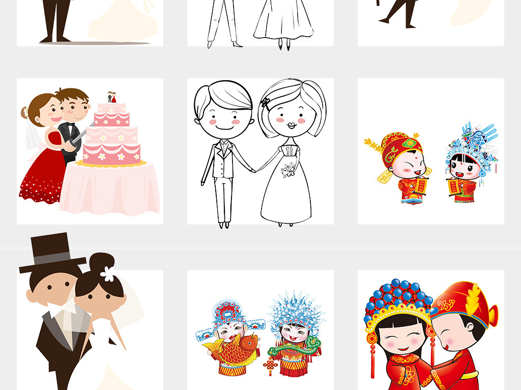 免抠元素 花纹边框 中国风边框 > 卡通中式婚礼结婚男女透明背景素材