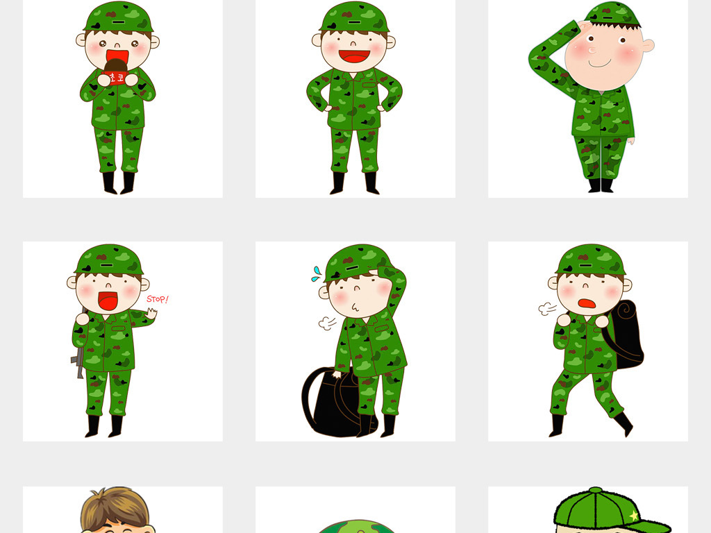 设计元素 人物形象 动漫人物 > 50款卡通新生开学军训军事训练png免扣