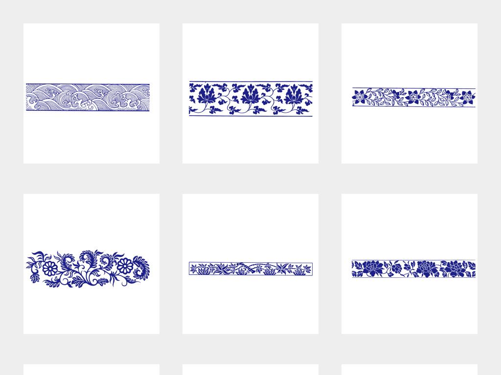 中国古典青花瓷装饰花纹花边边框png素材1