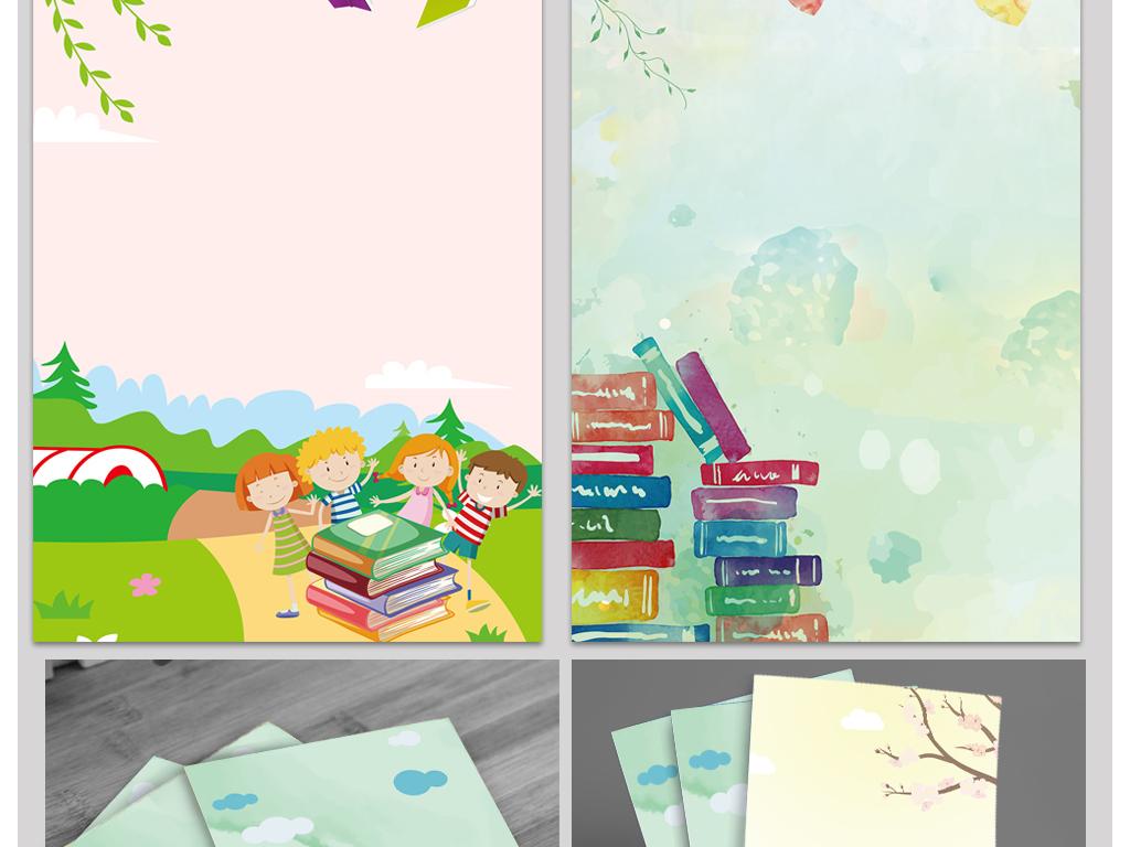 卡通学校简单又漂亮好看小报手抄报小学生边框图片内容看书亲子阅读