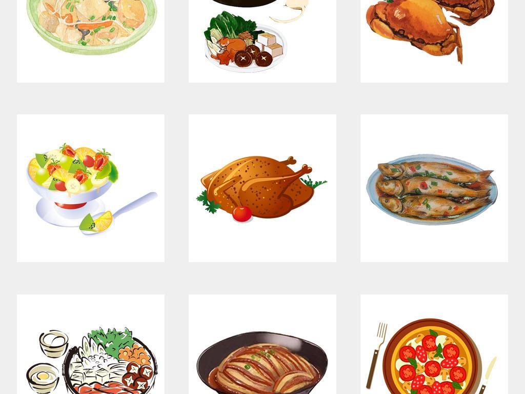 手绘菜品水彩美食餐厅海报背景png素材