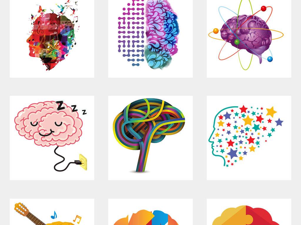 头脑风暴创意大脑创意思维人脑ppt元素
