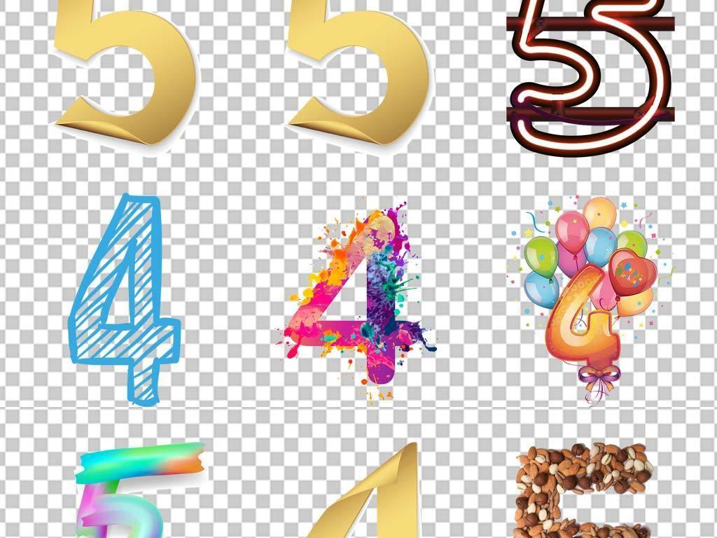 周年庆典数字艺术字
