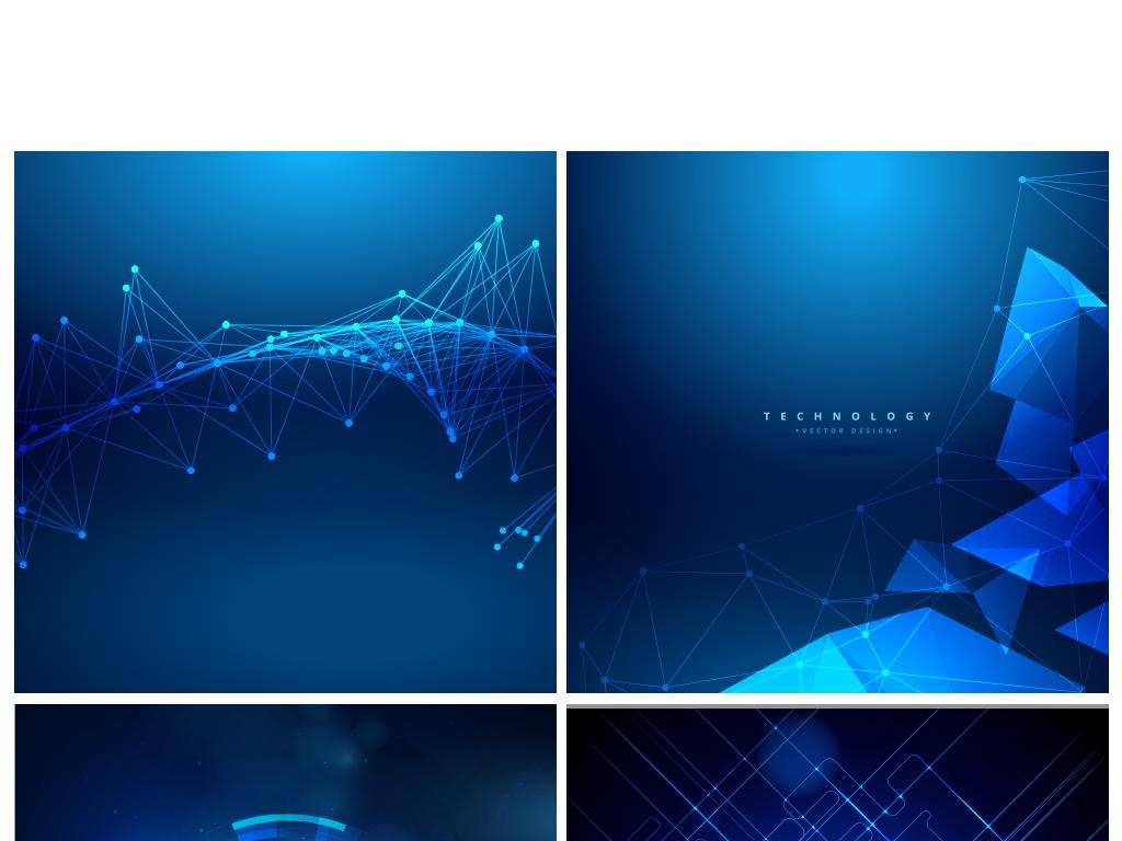 蓝色科技几何线条光效科幻星空商务背景素材