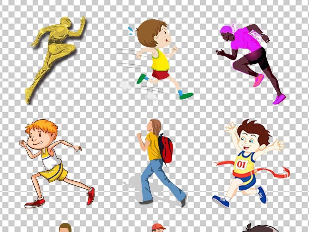 卡通马拉松跑步运动比赛户外健身跑步png图片素材_(18图片