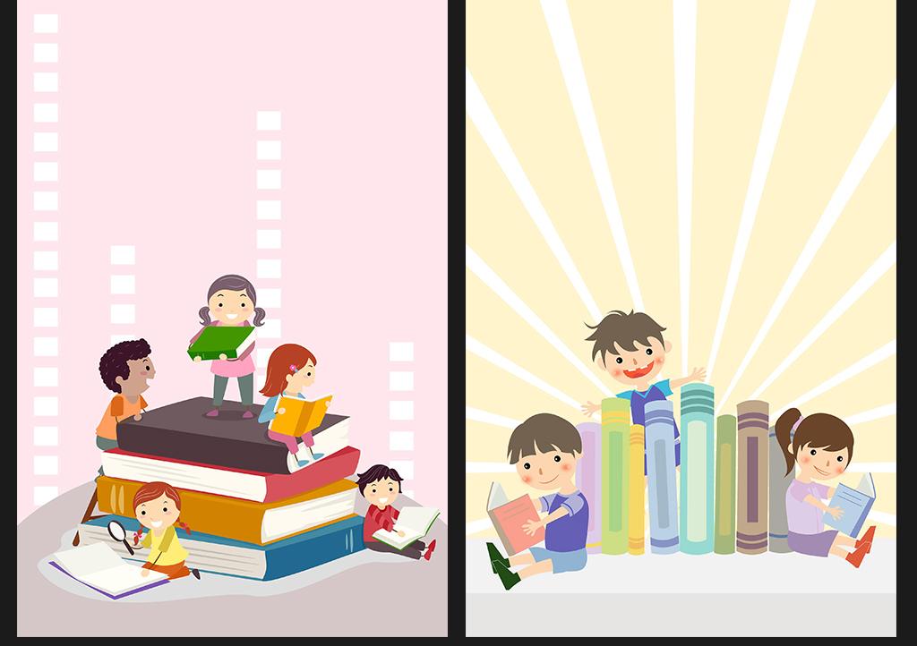 学生家长会ppt手绘                                          看书