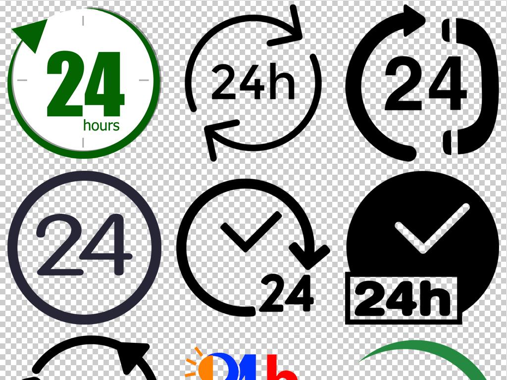 24小时营业全天候电话客服服务图标png素材