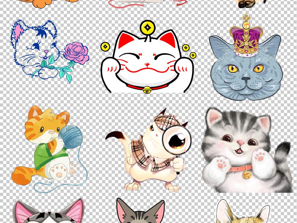 可爱卡通手绘灰色小猫咪免抠图片素材