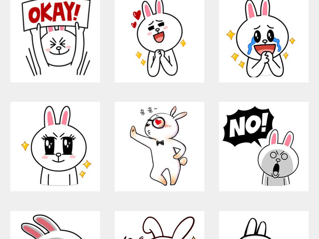 可爱兔子手绘动物幼儿园海报背景png素材
