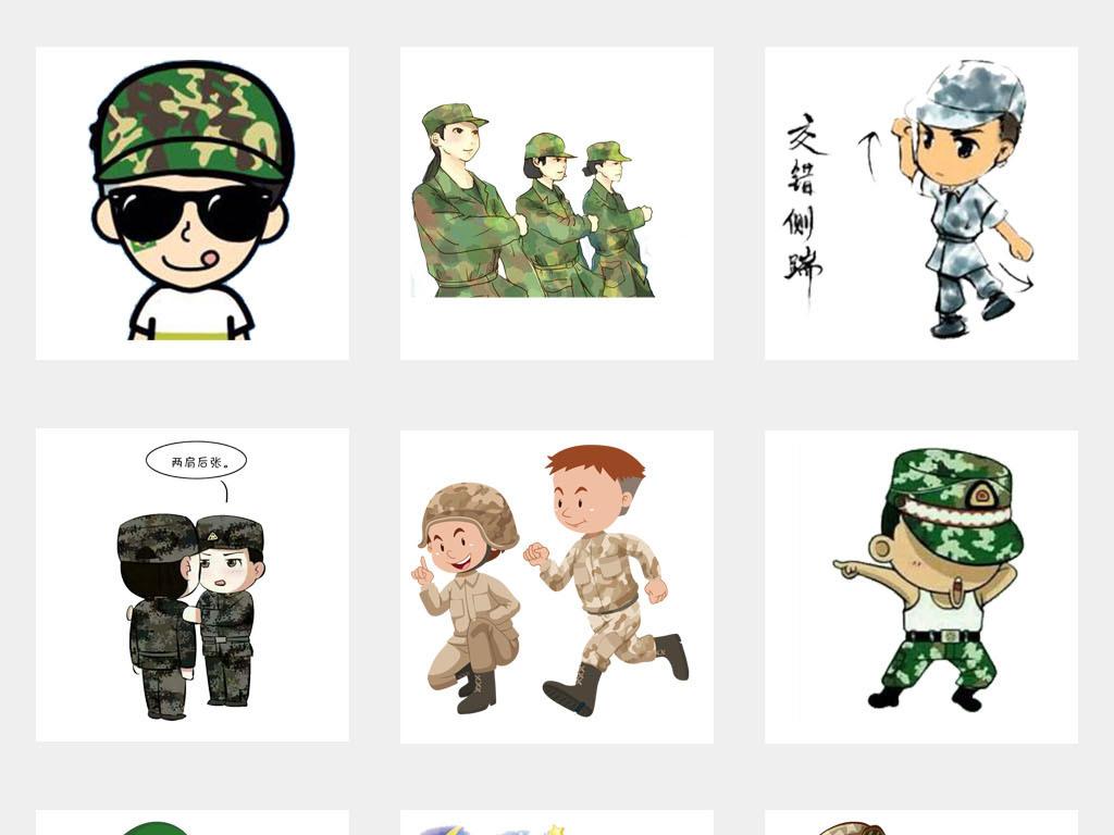 设计元素 人物形象 动漫人物 > 开学季军训军事训练新生海报背景png
