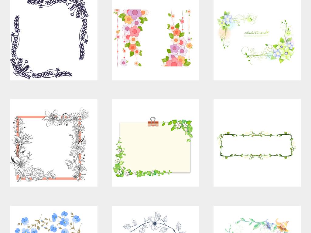唯美手绘文艺素雅花藤边框小清新手绘植物png免扣素材