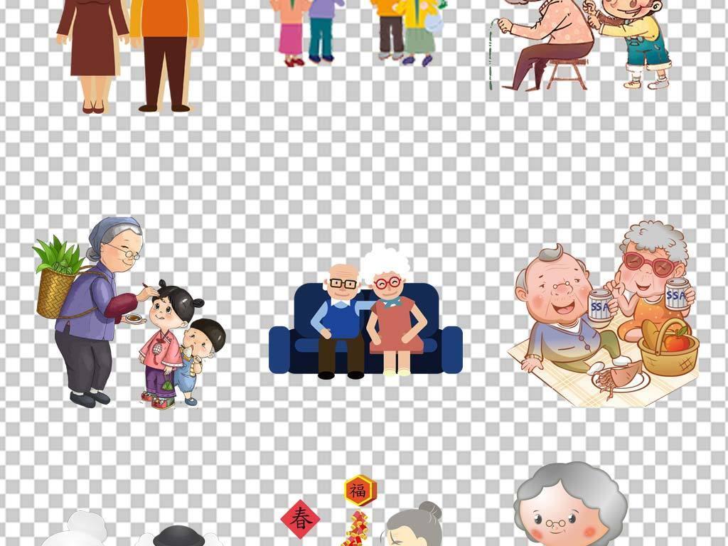 卡通手绘重阳节关爱老人png透明背景素材