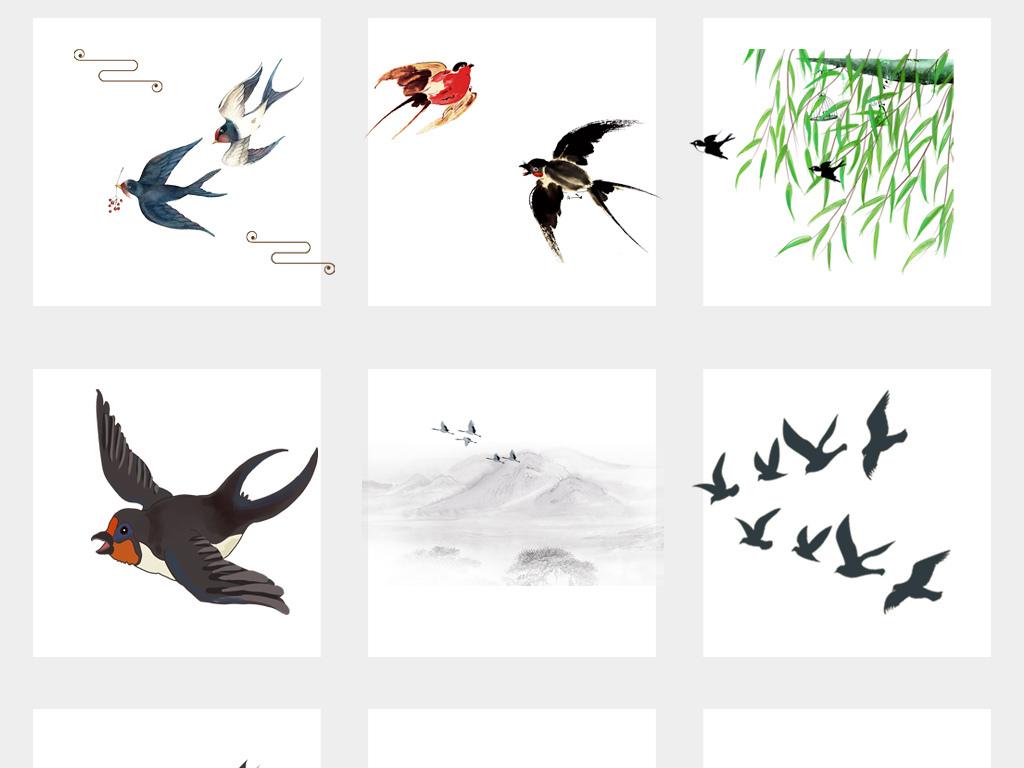 卡通手绘小鸟飞鸟png透明素材