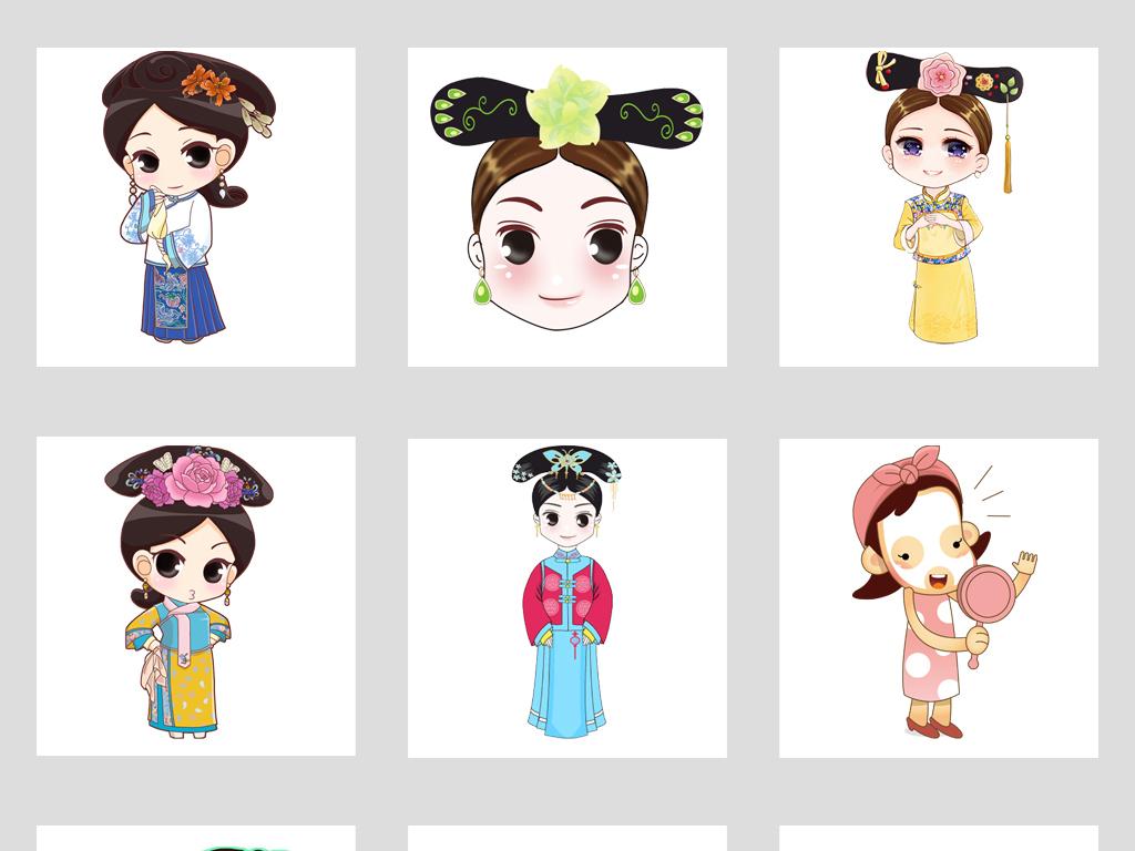 女生游戏角色古代人物手绘画格格人物画卡通人物人物素材设计女孩卡通