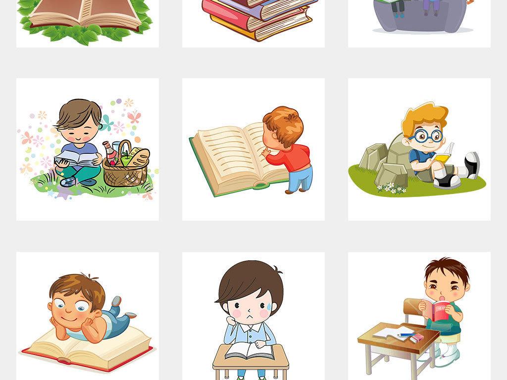 国际儿童图书日海报展板宣传素材