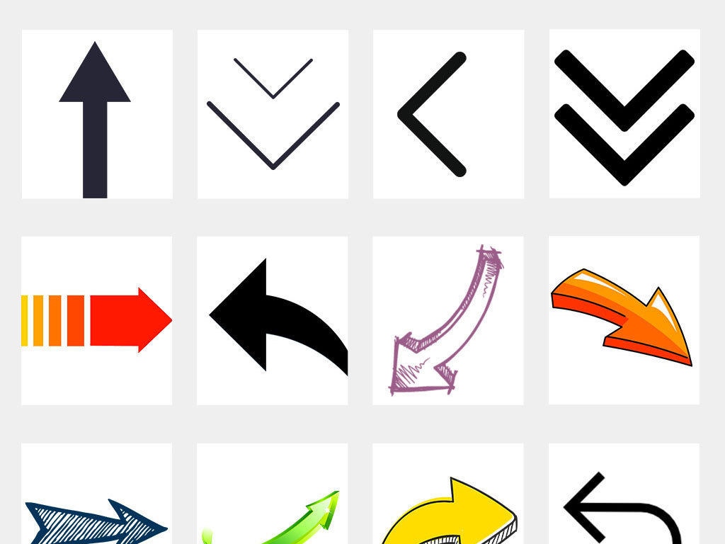 彩色卡通箭头立体箭头上升手绘png素材