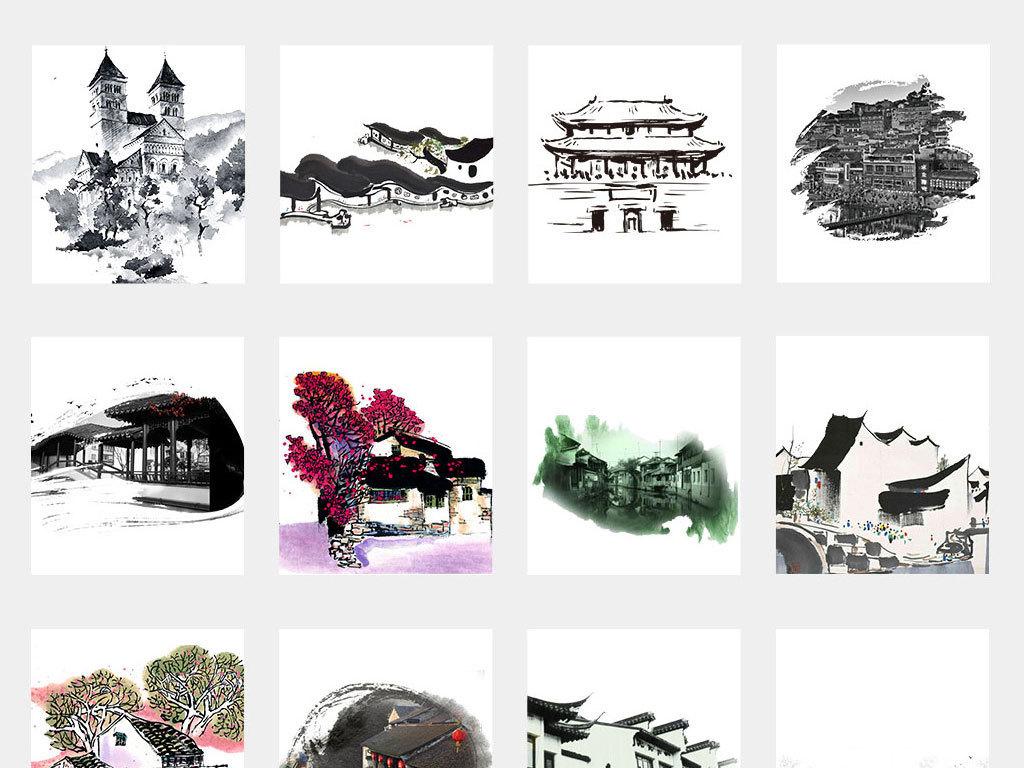 免扣元素 生活工作 城市建筑 > 中国风手绘水墨江南水乡png素材  素材