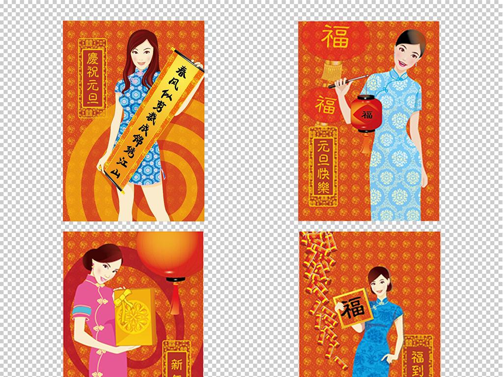 中式喜庆婚礼中华旗袍服饰设计vi矢量素材