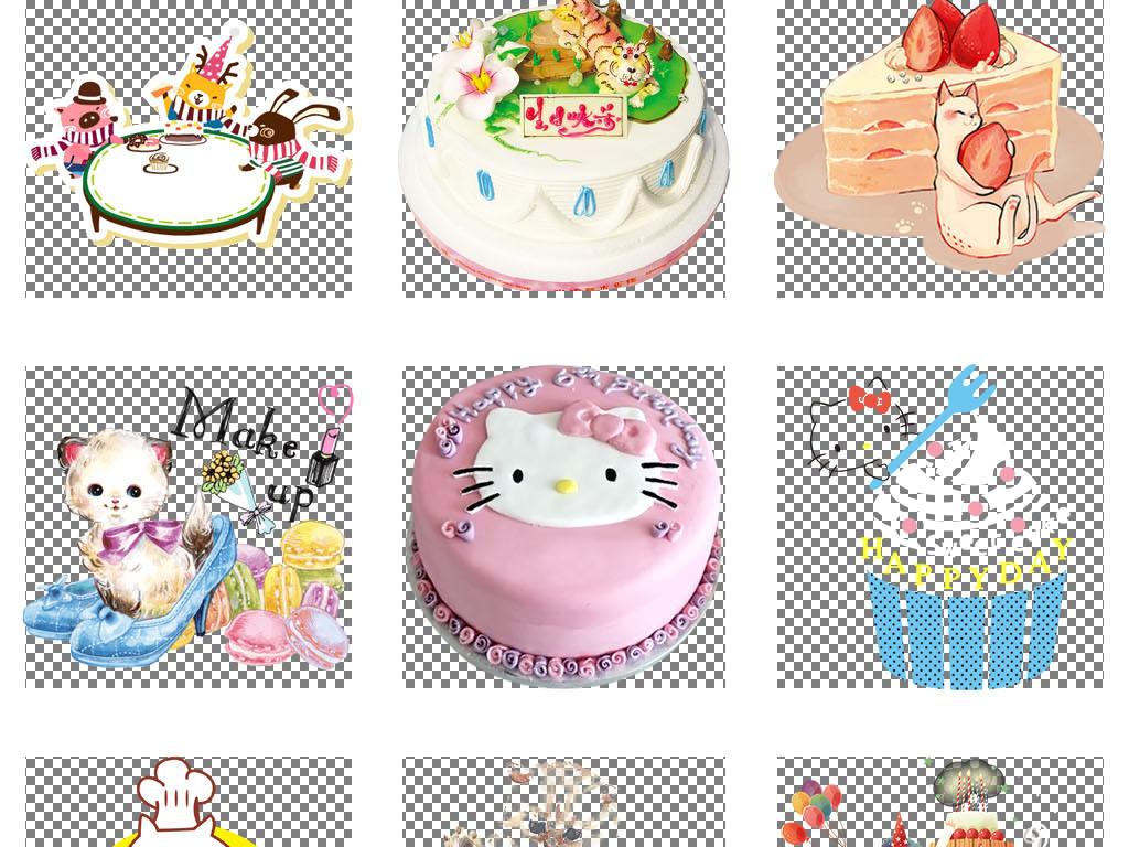手绘卡通蛋糕猫png透明背景免扣素材图库