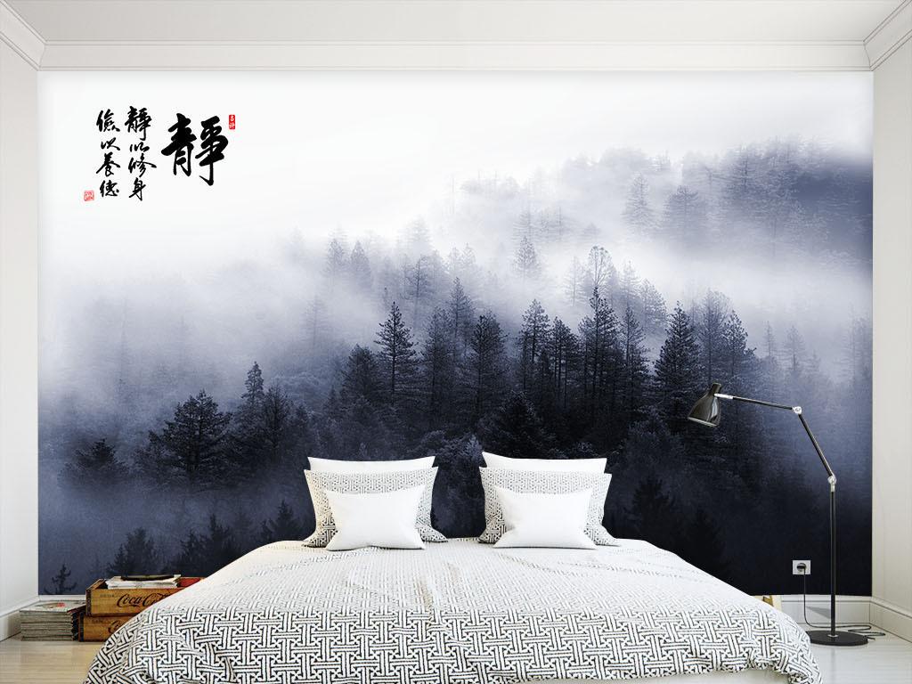 新中式静观云海云雾山林风景背景墙