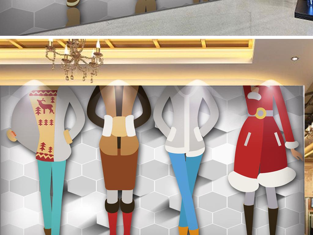 3d服装店手绘工装背景墙