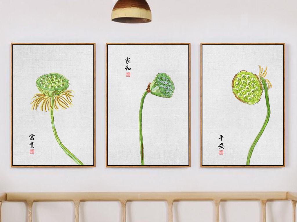水彩手绘莲蓬简约新中式民俗古风装饰画