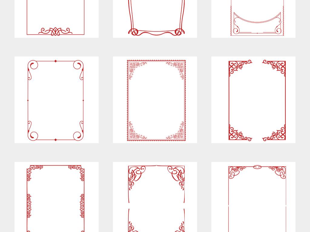 红色中式欧式古典边框边纹花纹png材素2