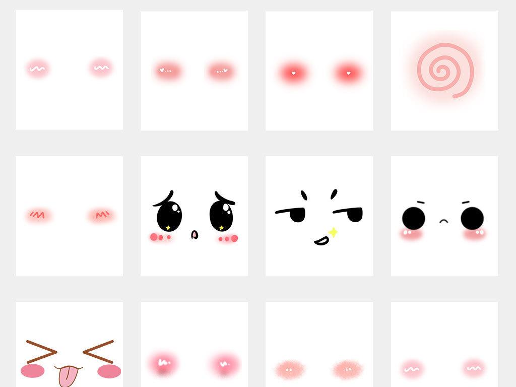 可爱腮红孕妇照装饰素材表情包png素材图片