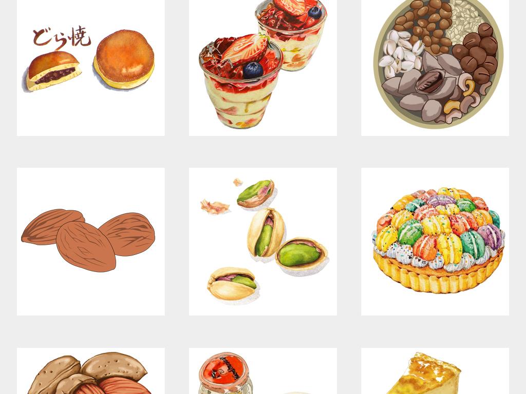 可爱手绘零食饼干水彩糖果坚果海报png免扣素材