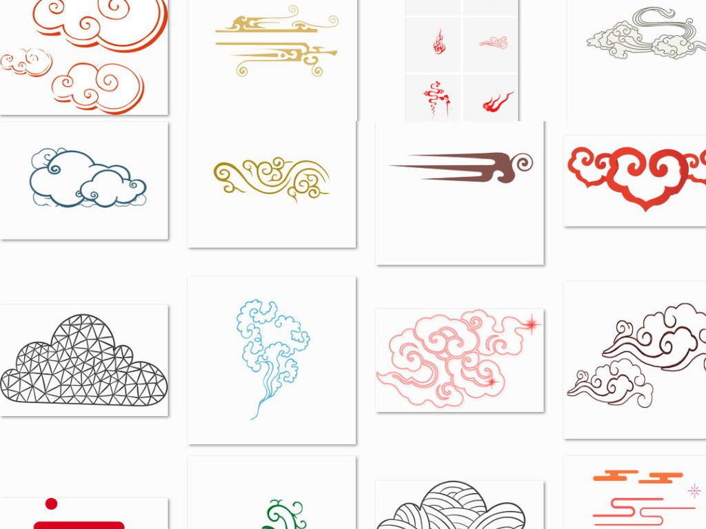 中国风手绘卡通线条云祥云白云png素材