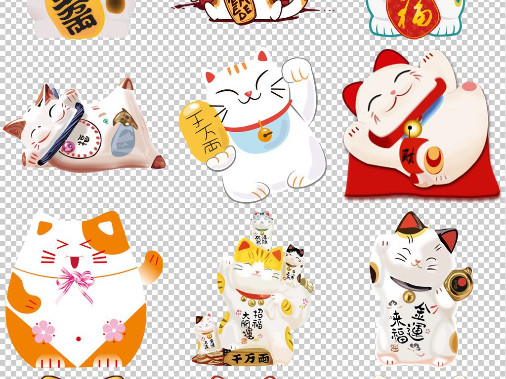 卡通可爱手绘日式招财猫咪图片png素材