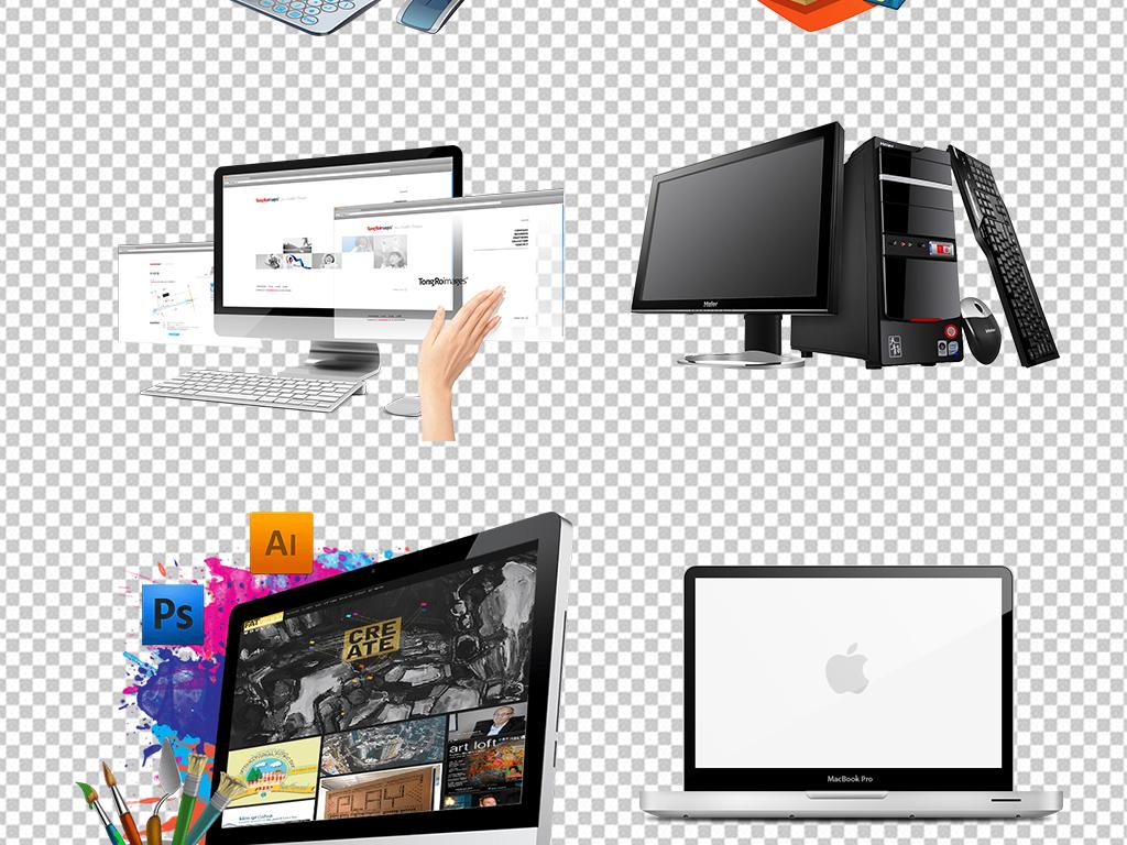 电脑科技笔记本电脑png素材图片设计_高清psd模板下载图片