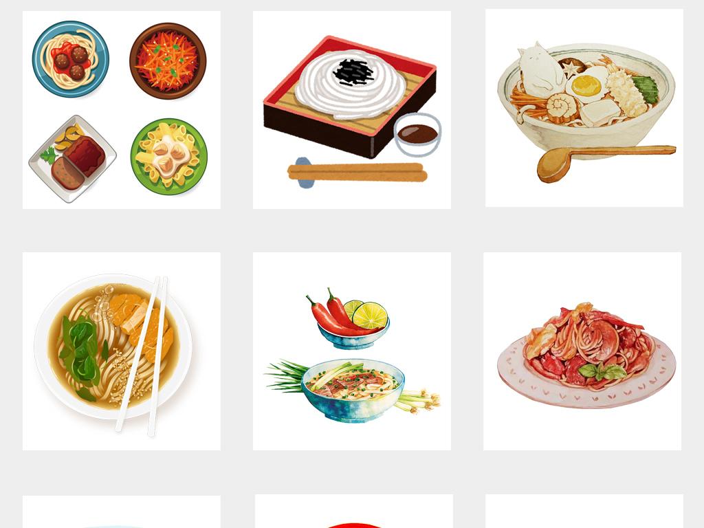50款手绘面条水彩美食彩绘面食png免抠素材