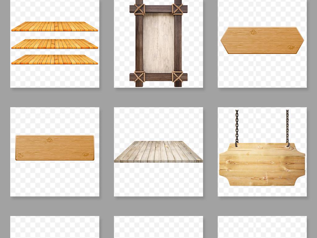 木板吊牌导向牌指示牌png素材