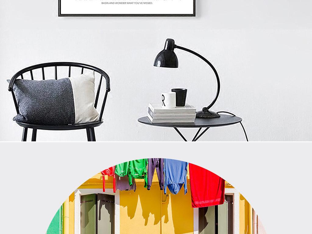 北欧ins风建筑手绘插画风景插画装饰画图片设计素材