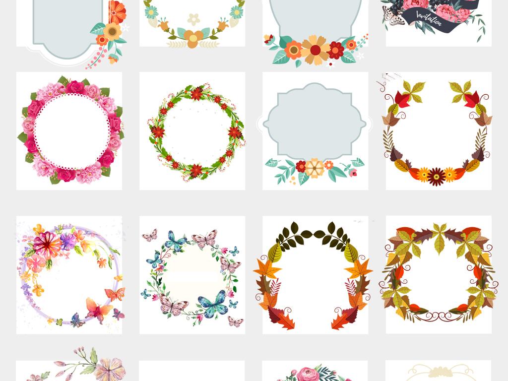80款手绘花环绿叶树叶漂浮叶子边框png素材